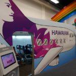 ハワイアン航空コーナー
